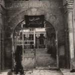 Çİfte Minarenin Taçkapısından İsmet Paşa İlkokulunun revaklı sütunlarına bakış 1920'li yıllar