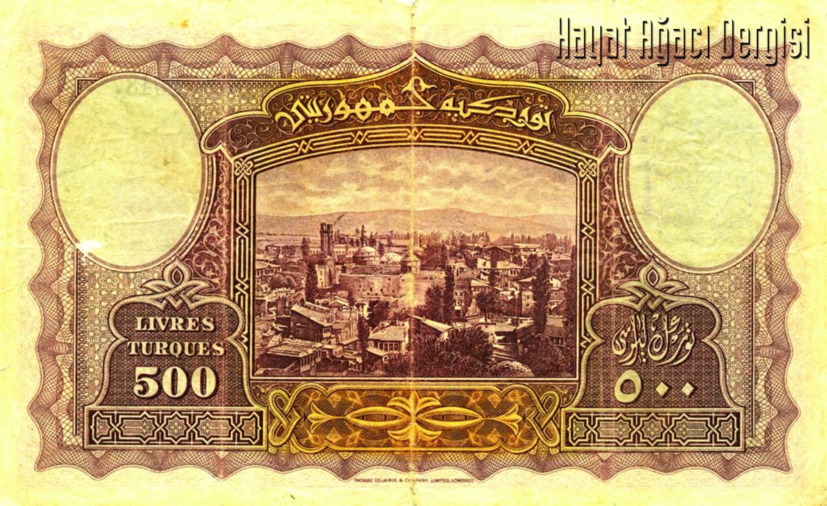 Türkiye Cumhuriyeti'nin İlk 500 TL'si